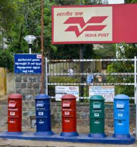 indianpost-wgs